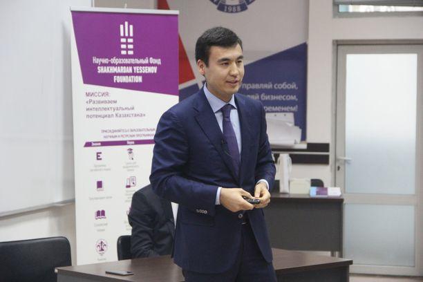 Галимжан Есенов Самрук-Казына
